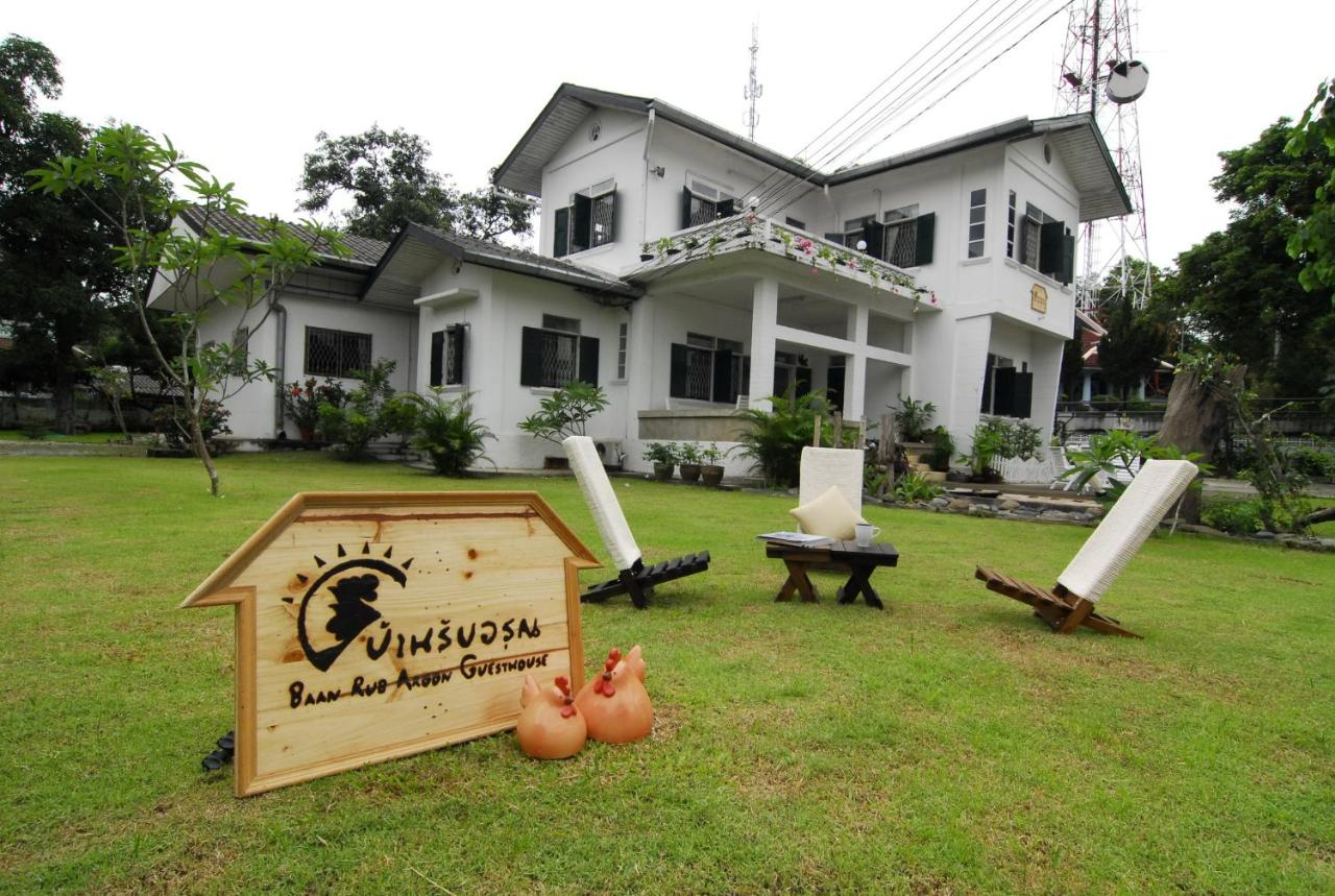 Guest Houses In Ban Doi Hang Chiang Rai Province
