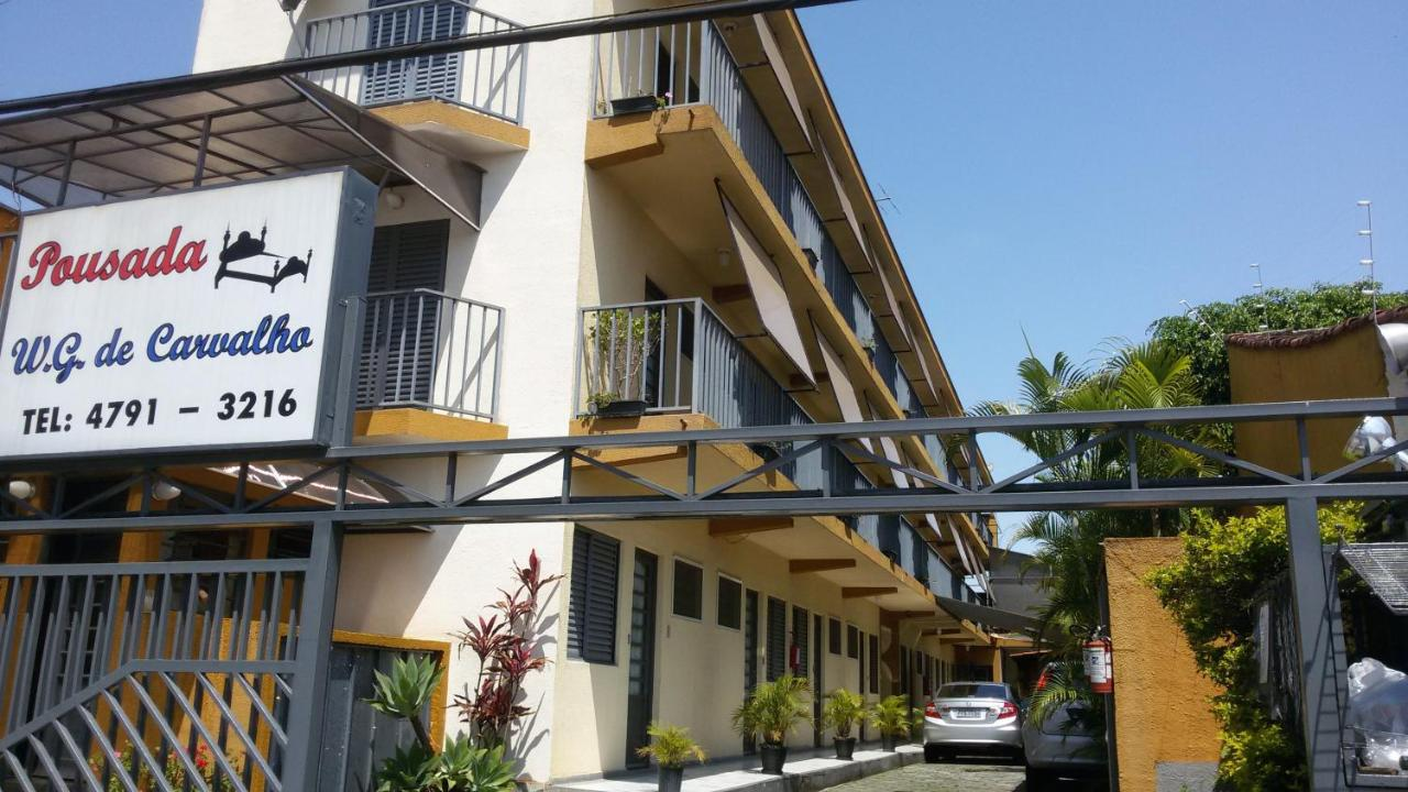 Guest Houses In Guararema Sao Paulo State