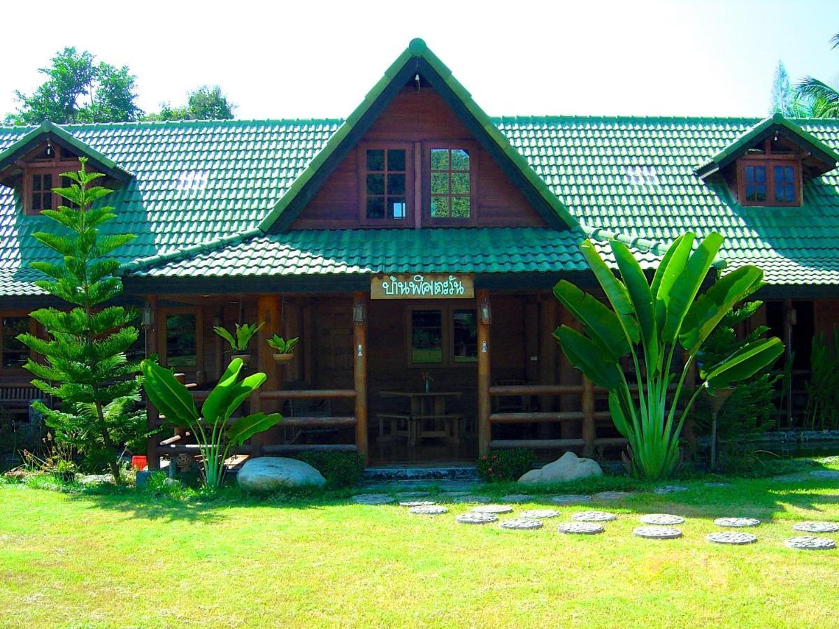 Hotels In Ban Tha Pong Daeng Mae Hong Son Province