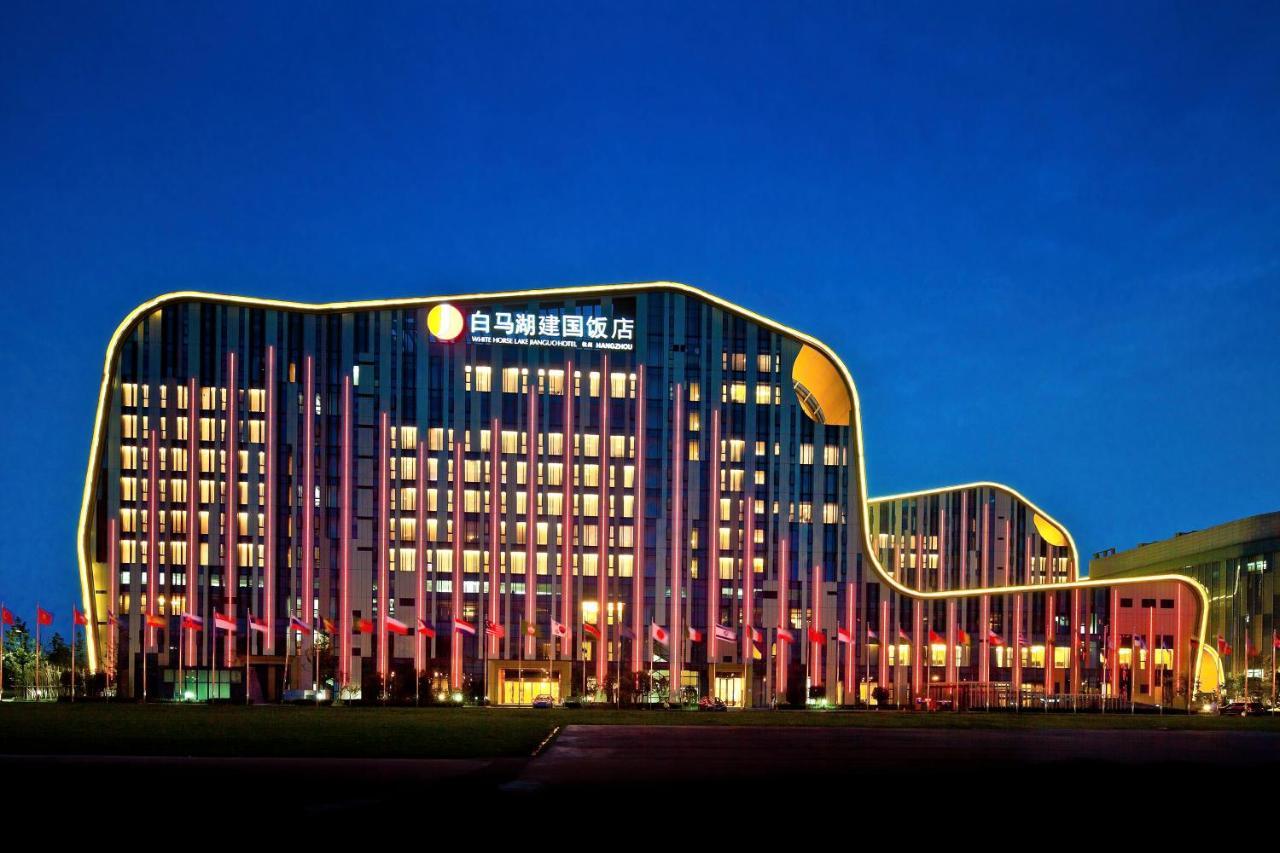 杭州白馬湖建國酒店