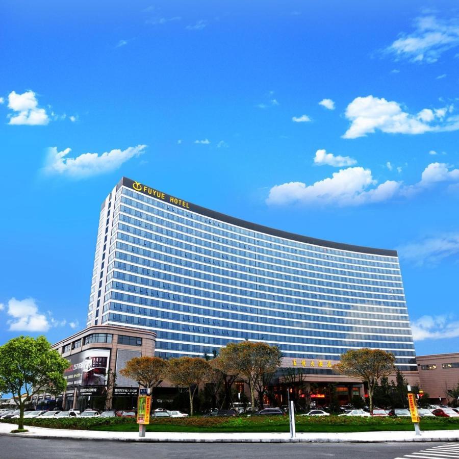 fuyue hotel jiaxing china booking com rh booking com