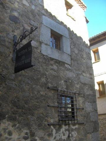 Guest Houses In Cepeda Castile And Leon