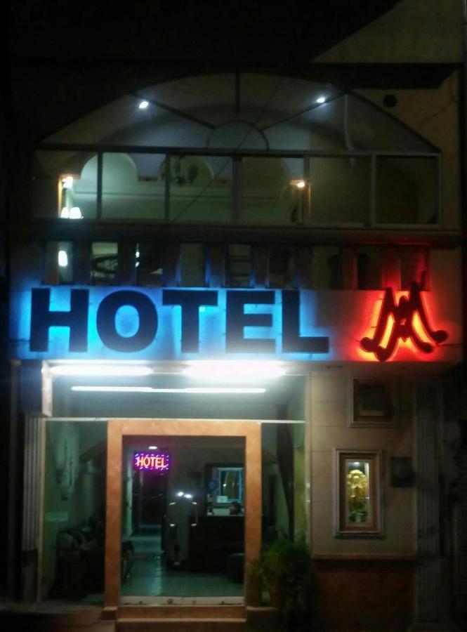 Hotels In Laguna Tepic Nayarit