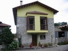 Guest Houses In Cardoso Asturias