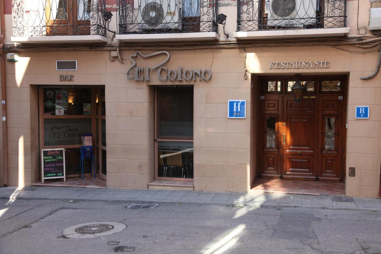 Hotels In Tauste Aragon