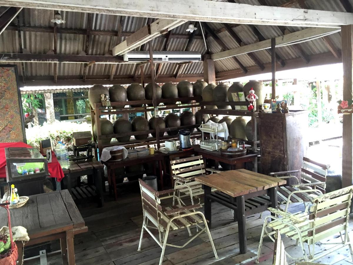 Resorts In Ban Thung Liap Songkhla Province