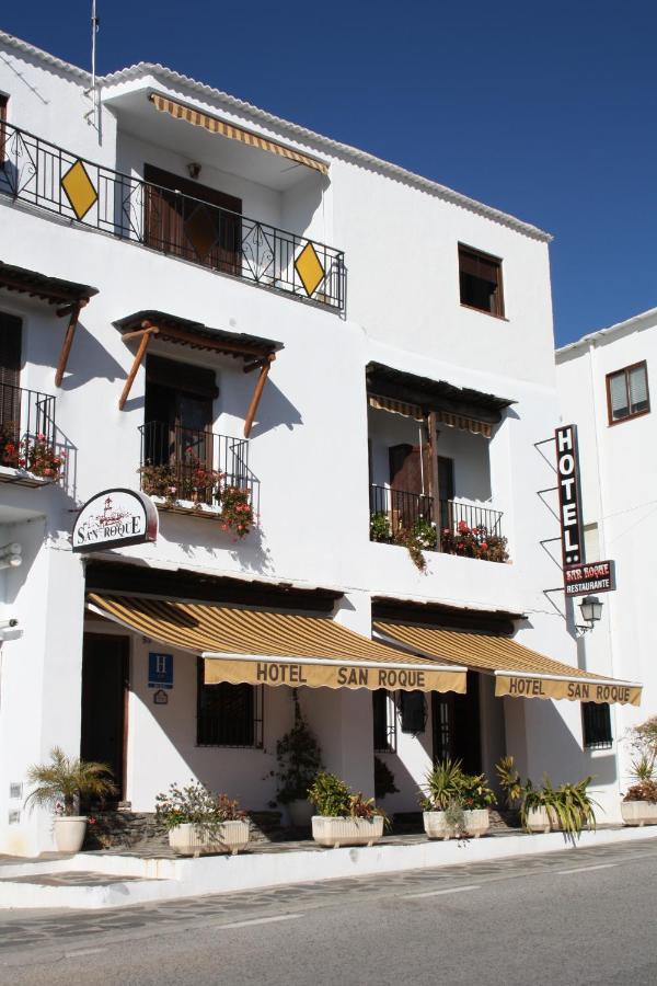Hotels In Lobras Andalucía