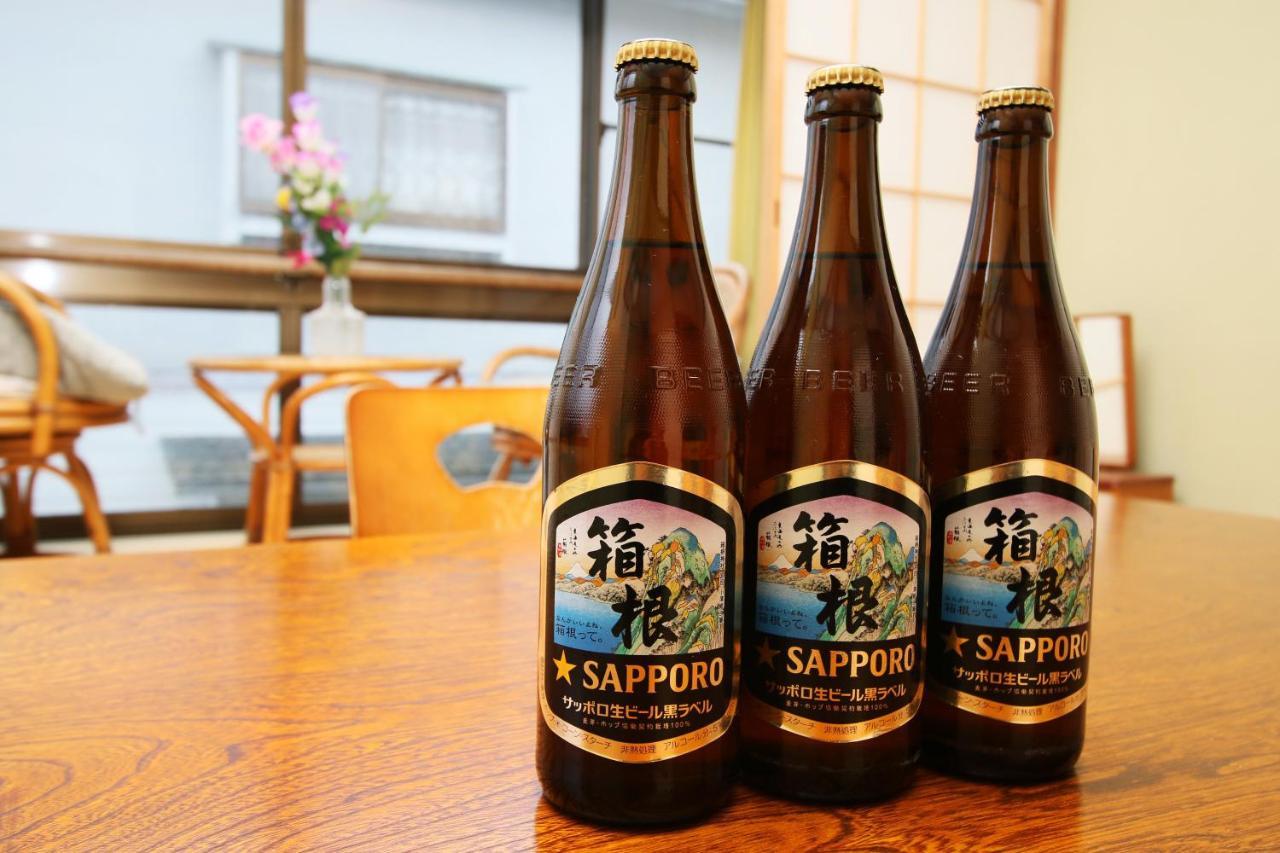 japansk kön dryck