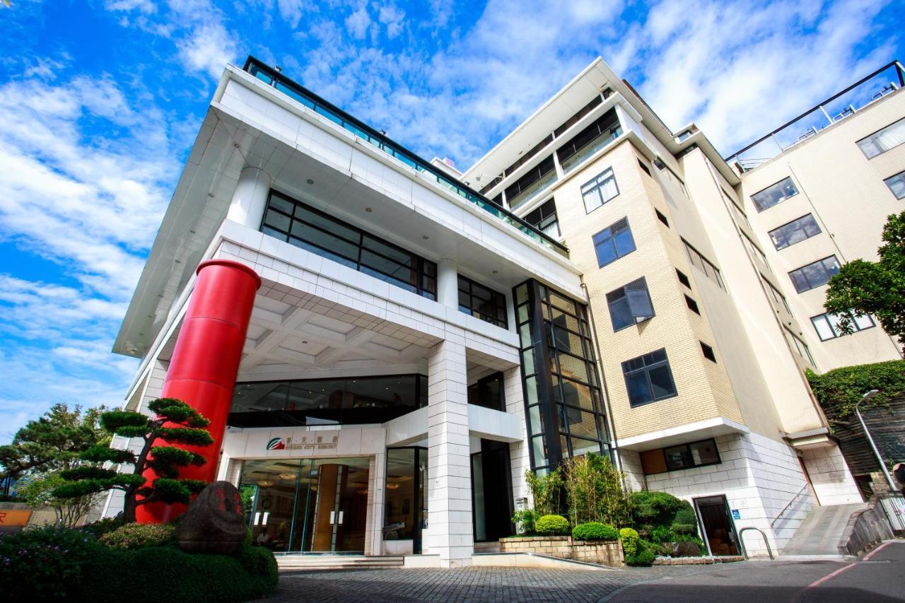 北投春天酒店Spring City Resort