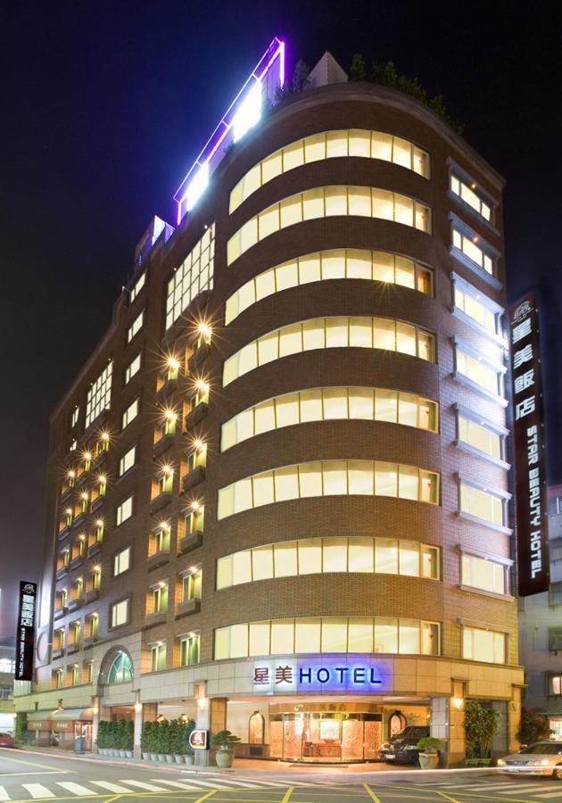 星美休閒飯店Beauty Hotels-Star Beauty Resort