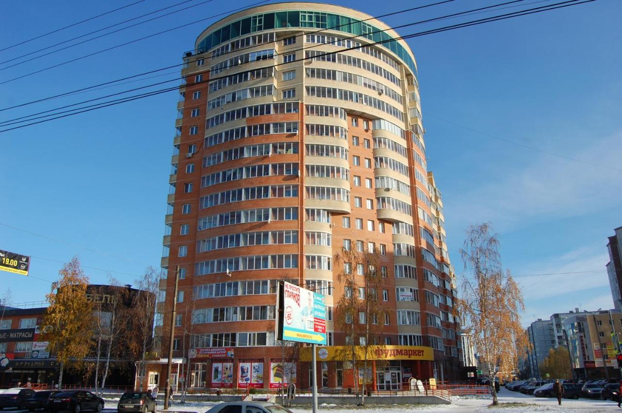 Arkhangelsk şehri: havaalanı Talagi