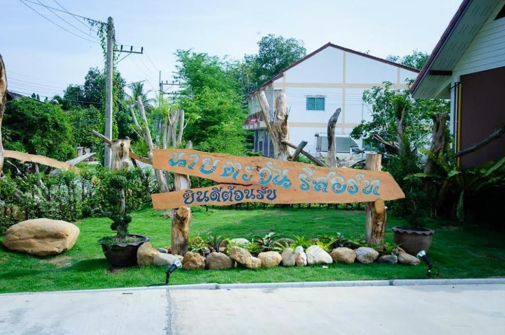 Resorts In Ban Bang Thong Songkhla Province