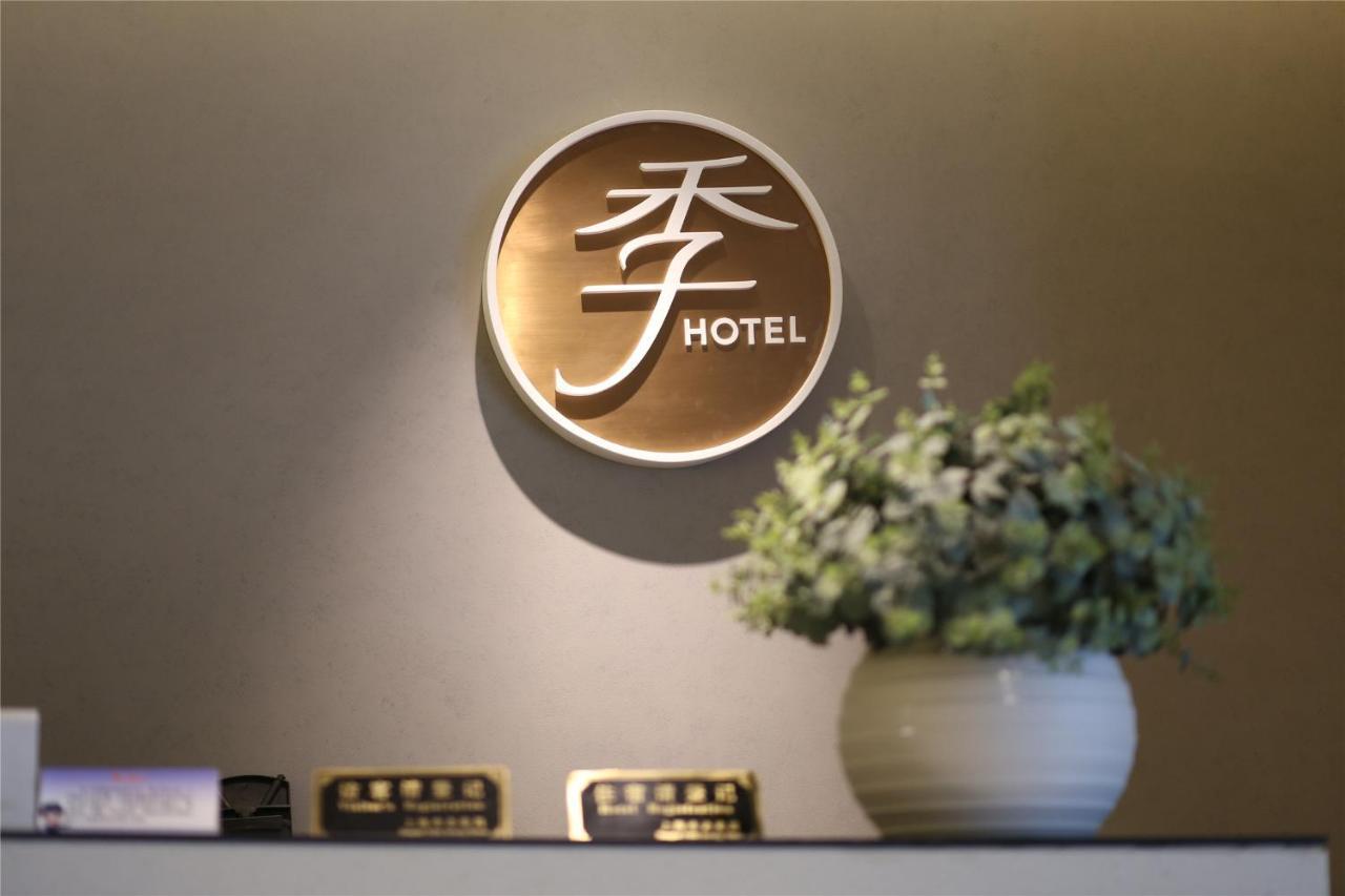 Ane Courtyard Hotel Yibin Branch Ji Hotel Hangzhou West Lake Qingchu China Bookingcom