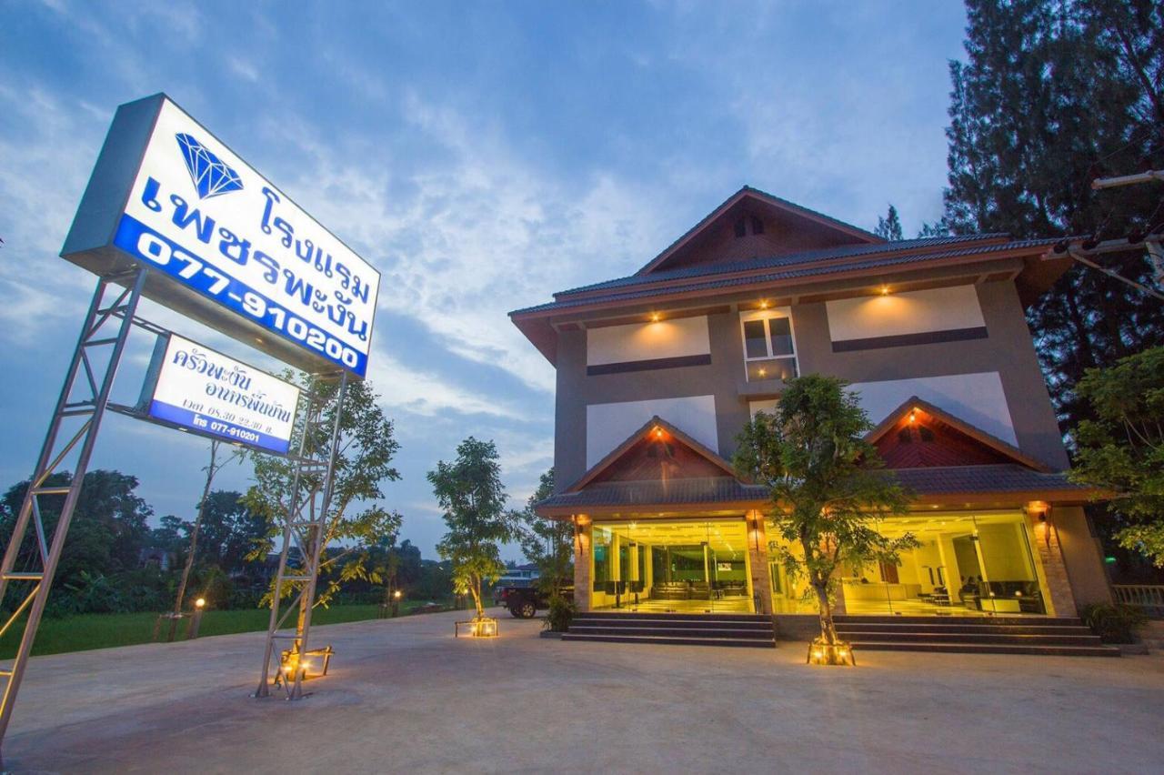 Hotels In Ban Thung Yai Surat Thani Province