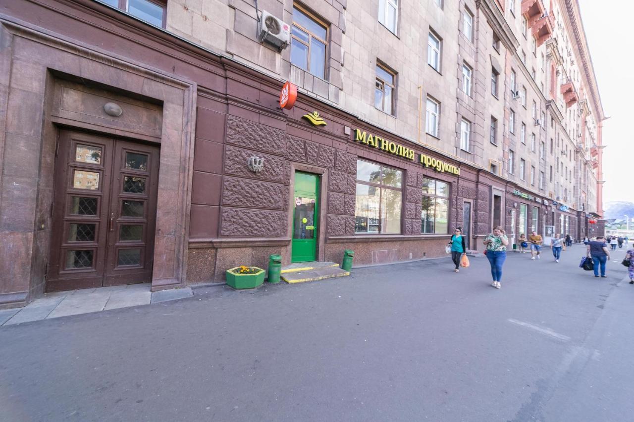 офис класса с аренда москва