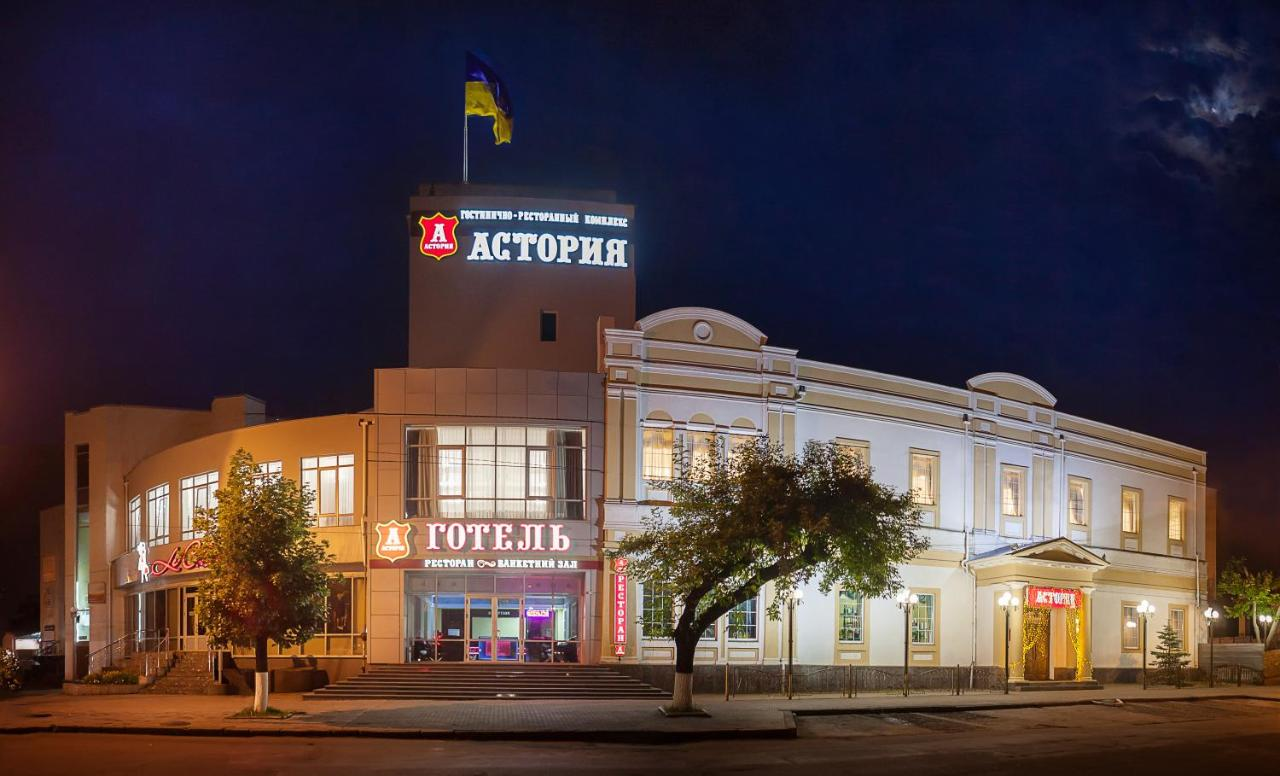 Shopping centers of Nikolaev and the region: a selection of sites