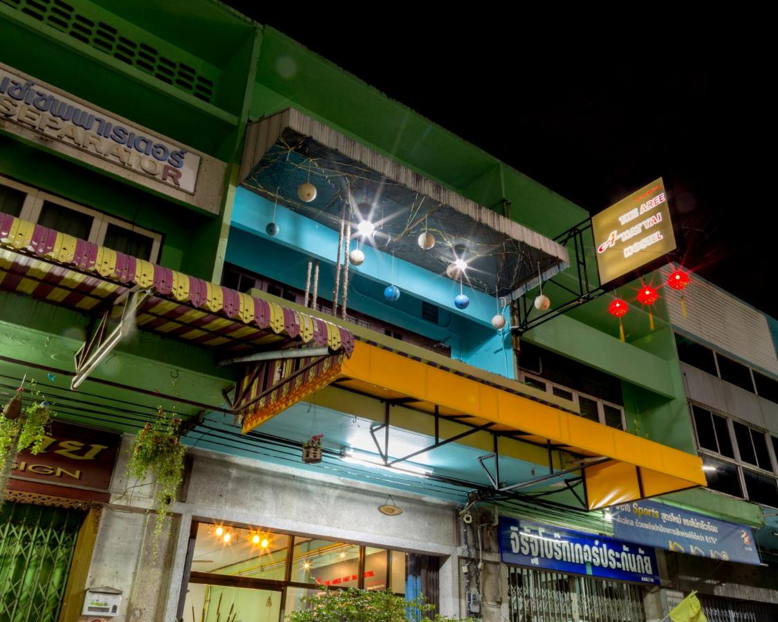 Hostels In Ban Bang Thong Songkhla Province