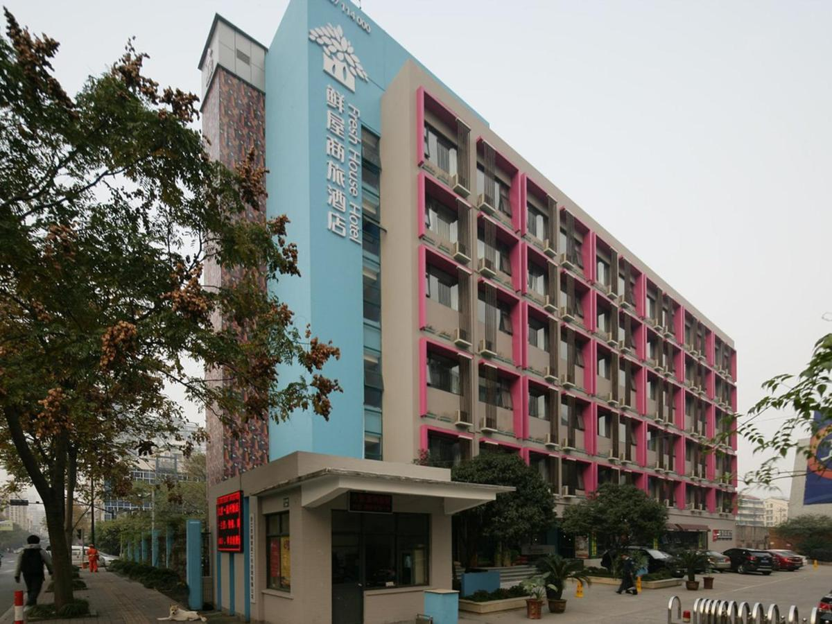 鮮屋商旅酒店(杭州黃龍萬塘店)