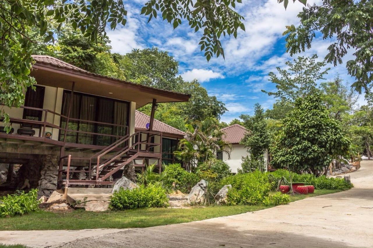 Guest Houses In Ban Wang Phaem Nakhon Ratchasima Province