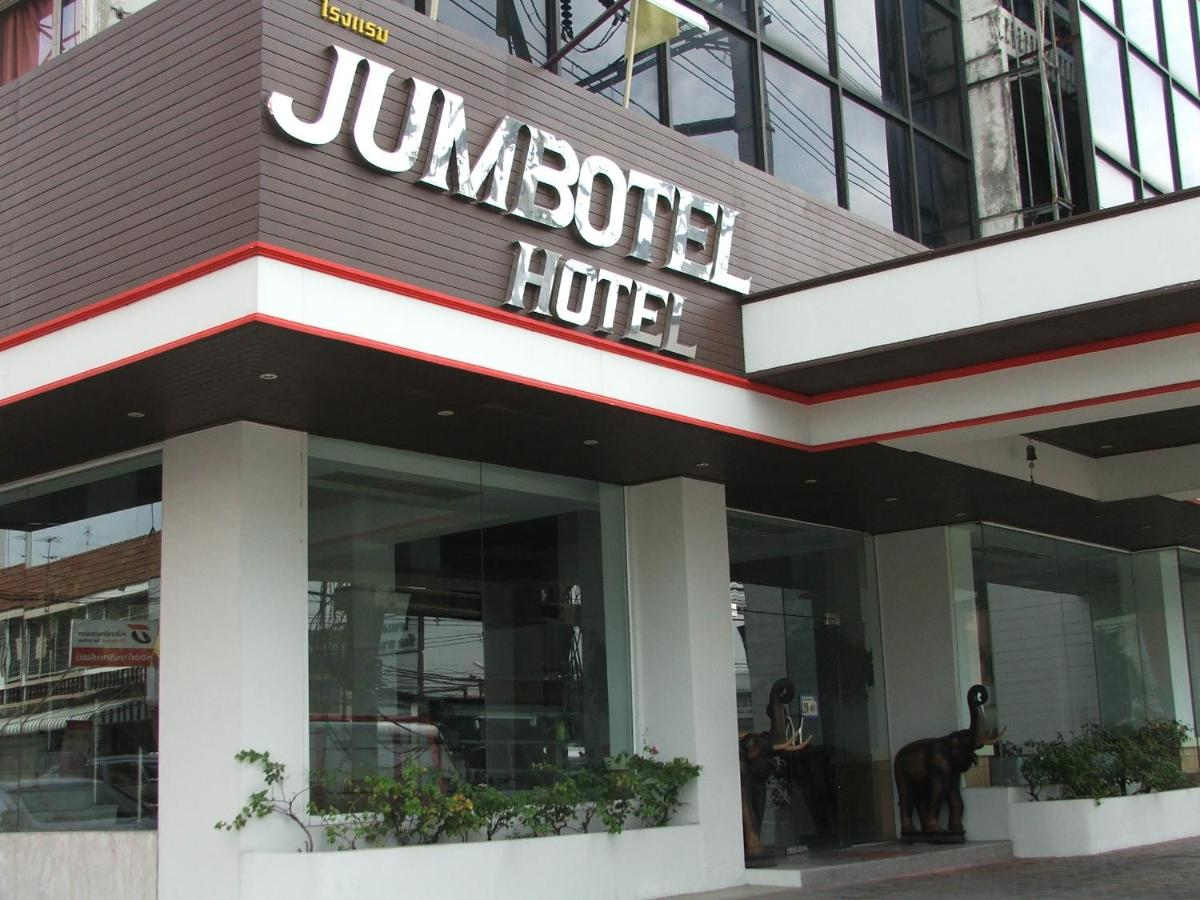 Hotels In Lak Si Bangkok Province