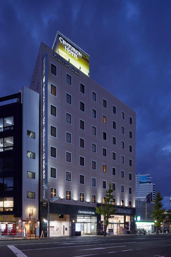 神戶站百夫長大酒店CENTURION HOTEL GRAND KOBE STATION