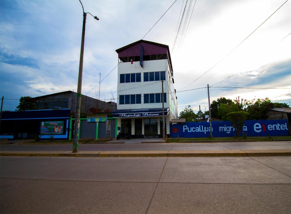 Hotels In Tambo Ucayali