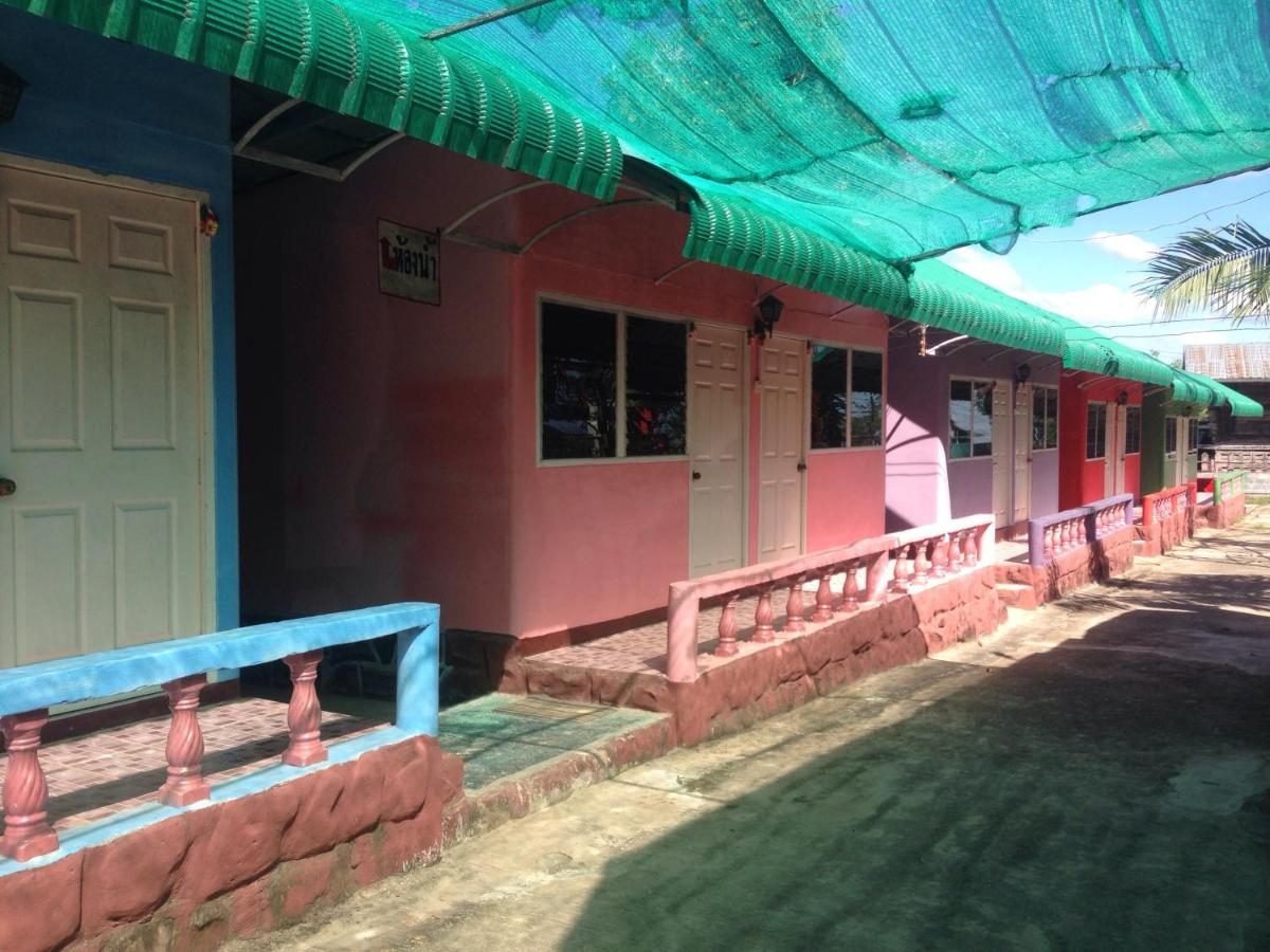 Guest Houses In Ban Khan Lum Ubon Ratchathani Province