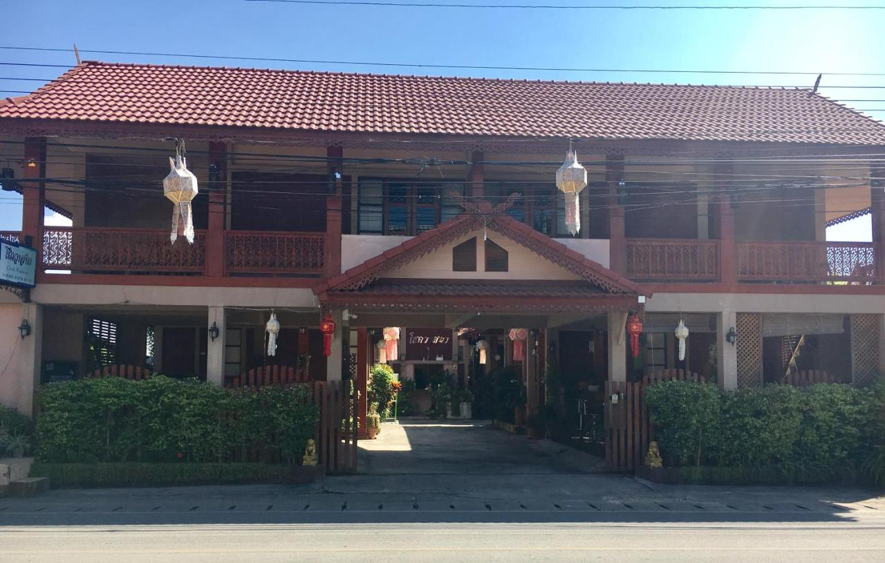 Resorts In Ban Mueang Rae Mae Hong Son Province