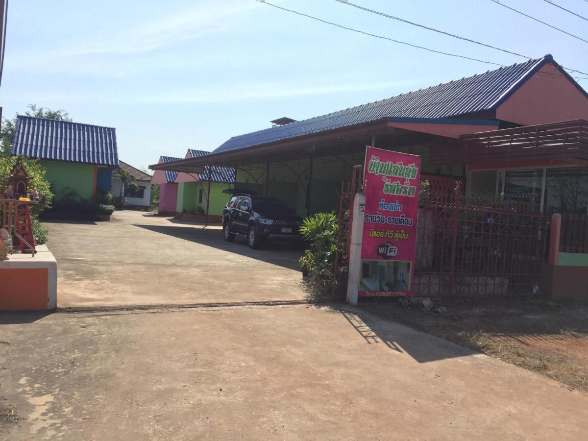 Guest Houses In Ban Hang Hong Sakon Nakhon Province