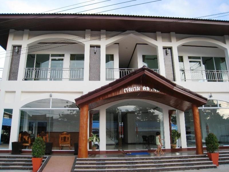 Hotels In Ban Khlong Kloi Koh Chang