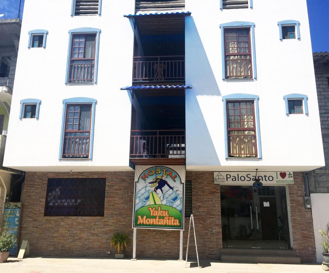 Hostels In Ayangue