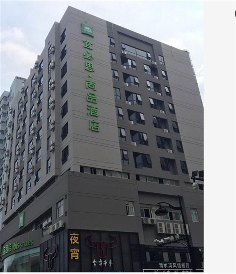 宜必思尚品杭州潮王路酒店