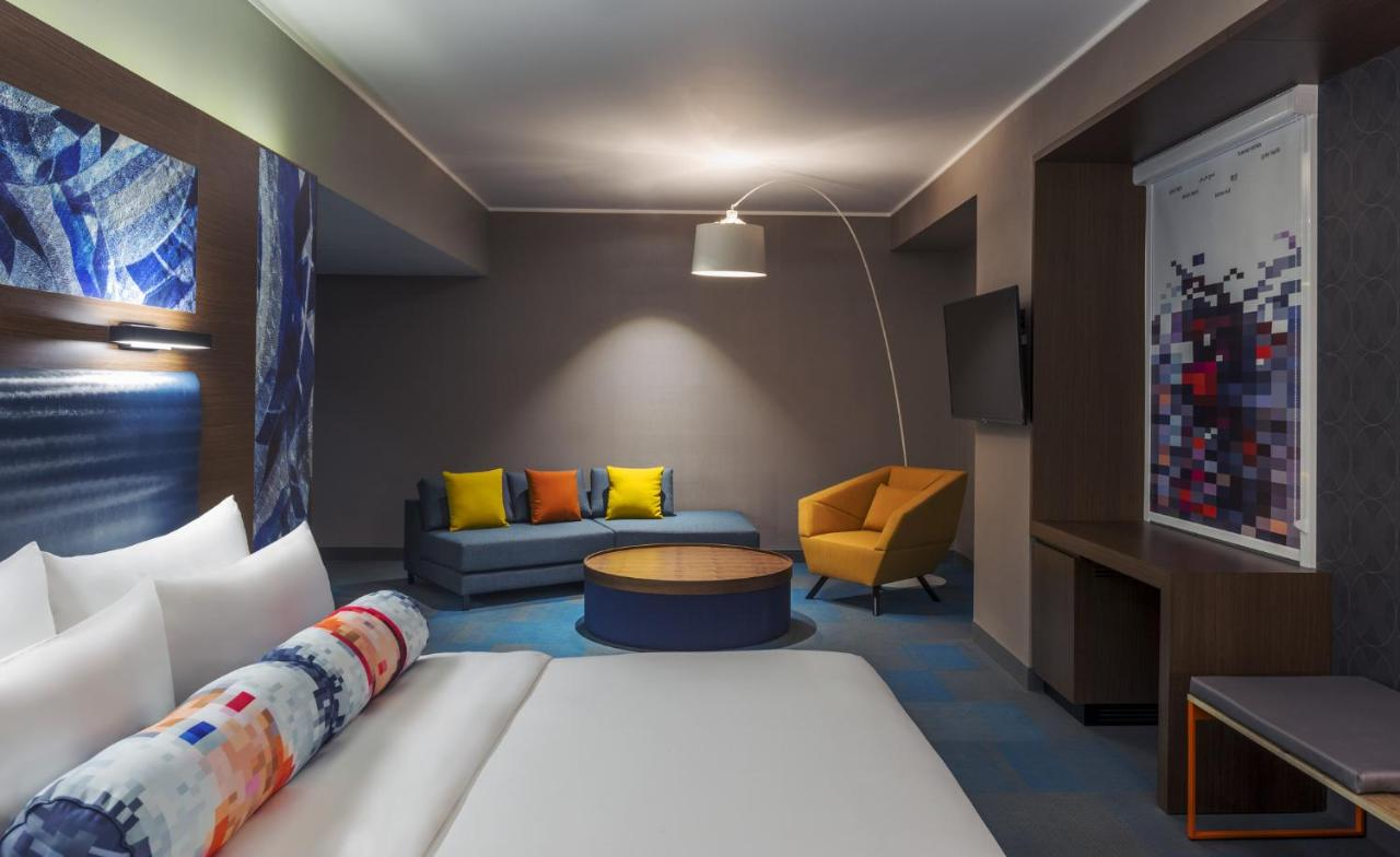 Aloft Al Ain, UAE (deals from $63 for 2018/19)