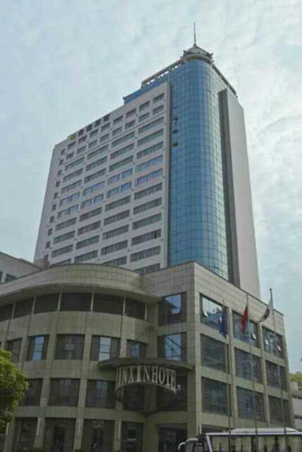杭州桐廬金鑫賓館Tonglu Jinxin Hotel