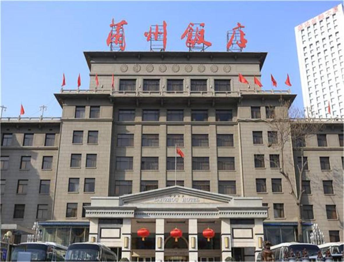蘭州飯店Lanzhou Hotel