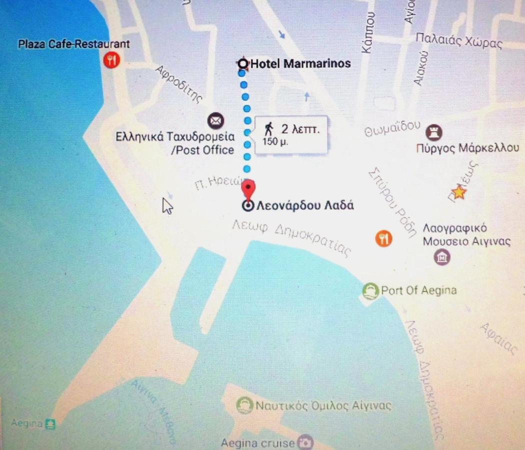 Hotel Marmarinos Aegina Town Greece Bookingcom