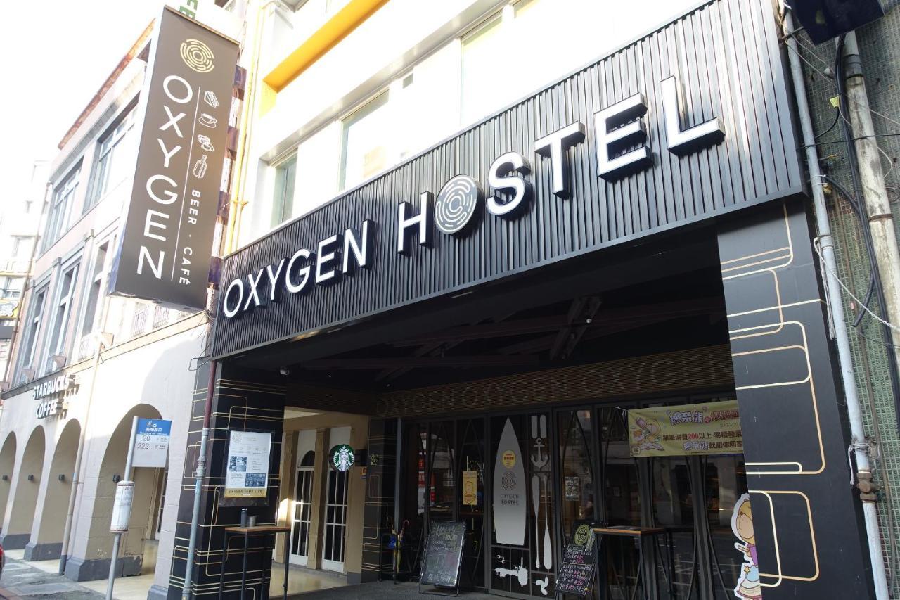 A Small Corner In Ximending Guesthouse Taipei Oxygen Hostel Taiwan Bookingcom