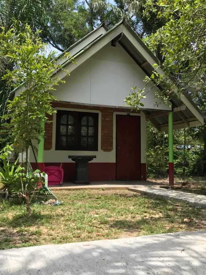 Guest Houses In Ban Khlong Haeng Krabi Province