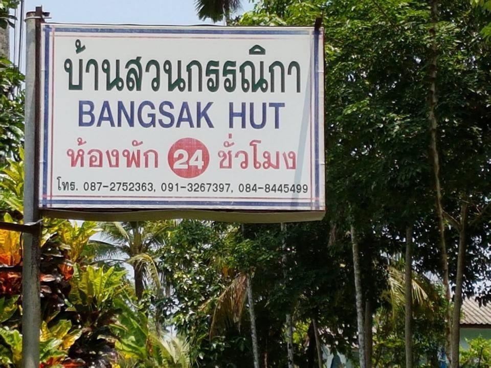 Hostels In Ko Kho Khao Phang Nga Province