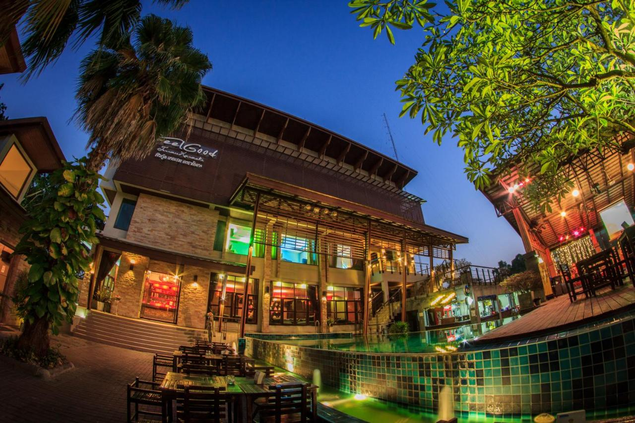 Hotels In Ban Nong Ya Phraek Khon Kaen Province
