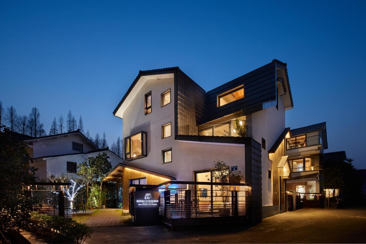 杭州西湖憶樹酒店Xihu Memories Tree Hotel