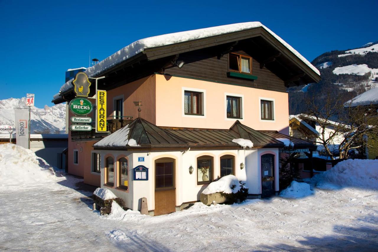 Restaurant Pension Kammerlander, Maishofen, Austria - Booking.com