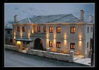 Zagori Philoxenia Hotel