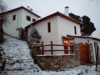 Theoreio House