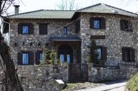 Overland Stone House
