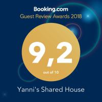 Hotel Yanni's Shared House, Chania, Greece - Booking com