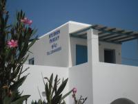 Studios Parian Blu