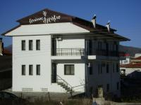 Guesthouse Agrovio