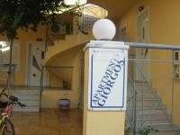 Giorgos Apartments