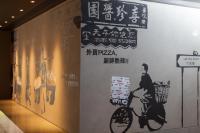 Pentahotel Hong Kong, Kowloon